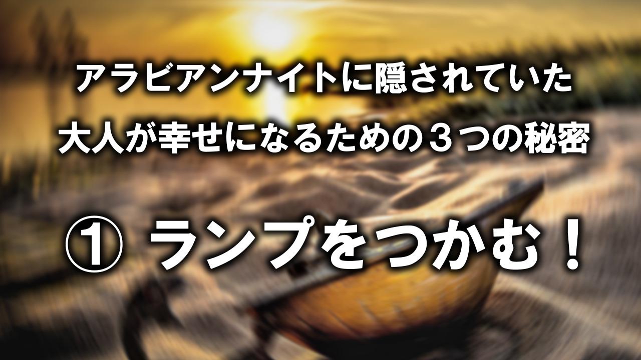 浜松 心理カウンセラー オトナの幸せ