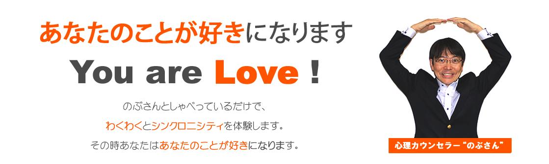 """《公式サイト》 浜松市の心理カウンセリングsalon """"コリトル"""""""