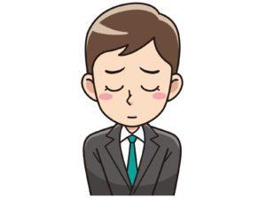 お詫び 浜松市 カウンセラー